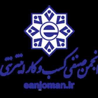 logo-etehadie